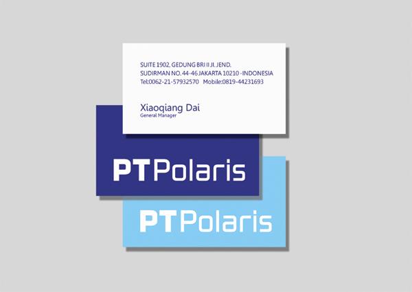 PTpolaris品牌形象设计呼吸设计公司001 (2).jpg