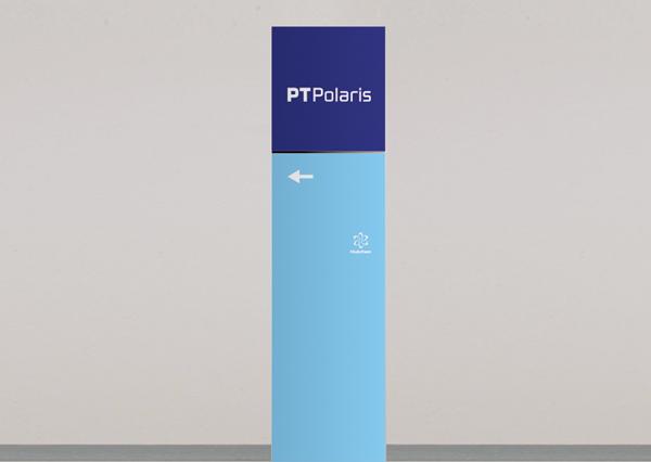 PTpolaris品牌形象设计呼吸设计公司001 (6).jpg