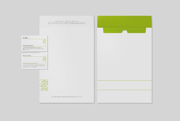 玖隆裕丰标志设计VI设计品牌形象设计呼吸设计公司www.thebreathe.com001 (6).jpg