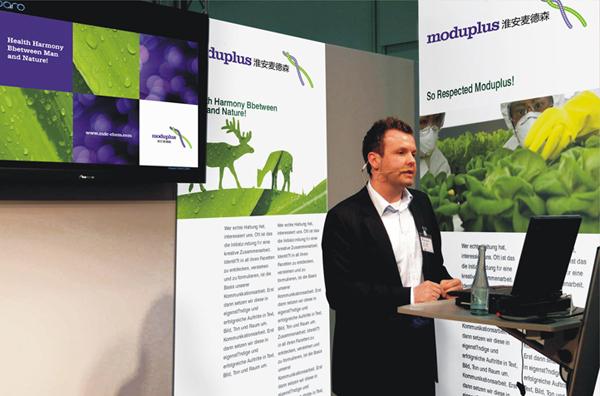 淮安麦德森标志设计VI设计展会设计呼吸设计公司001 (6).jpg