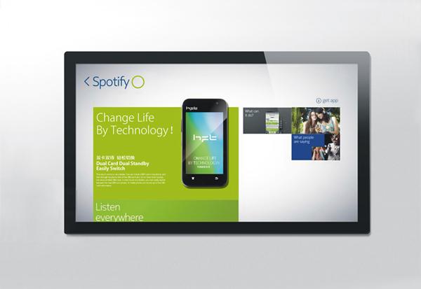 恒发科技HFT标志设计VI设计展会设计呼吸设计公司www.thebreathe.com001 (3).jpg