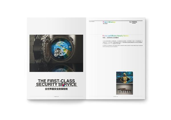 CJ MOMA画册设计001 (11).jpg