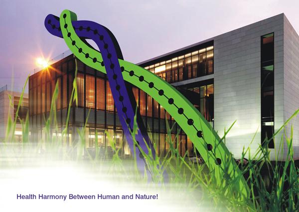 淮安麦德森标志设计VI设计展会设计呼吸设计公司001 (8).jpg