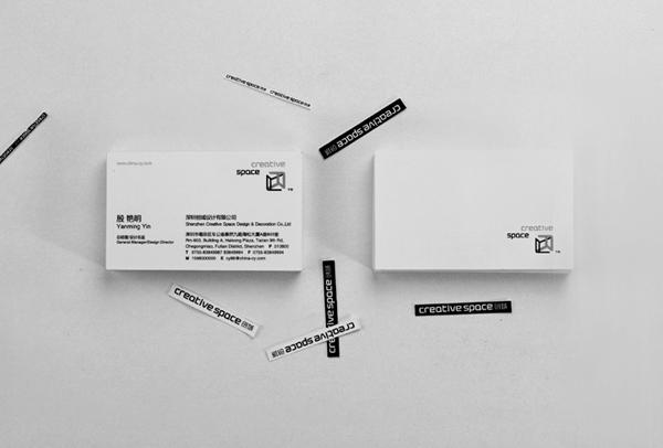 创域VI设计呼吸设计公司001 (4).jpg