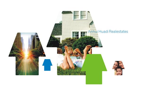 华地置业标志设计画册设计VI设计呼吸设计公司www.thebreathe.com (3).jpg