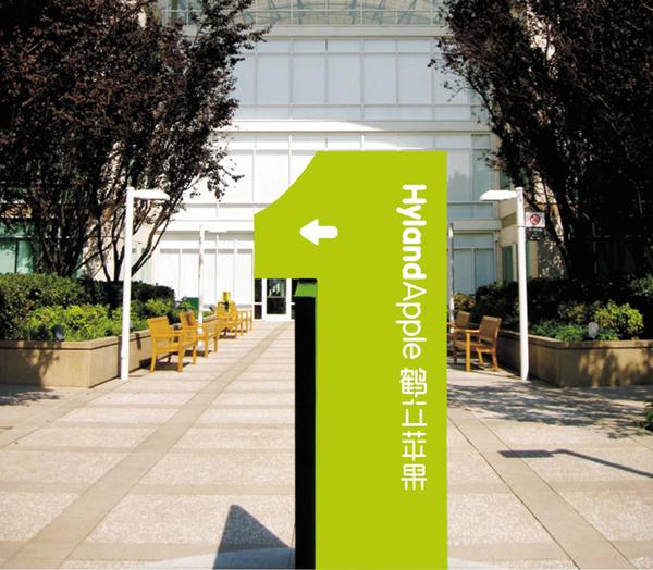 鹤立苹果标志VI设计呼吸设计公司 (11).jpg