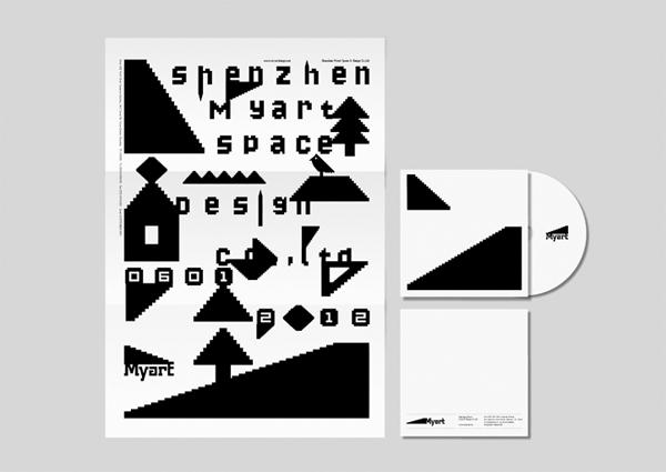 玛雅空间标志VI设计呼吸设计公司001 (7).jpg