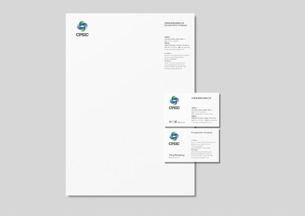 中国能源品牌形象设计001 (2).jpg