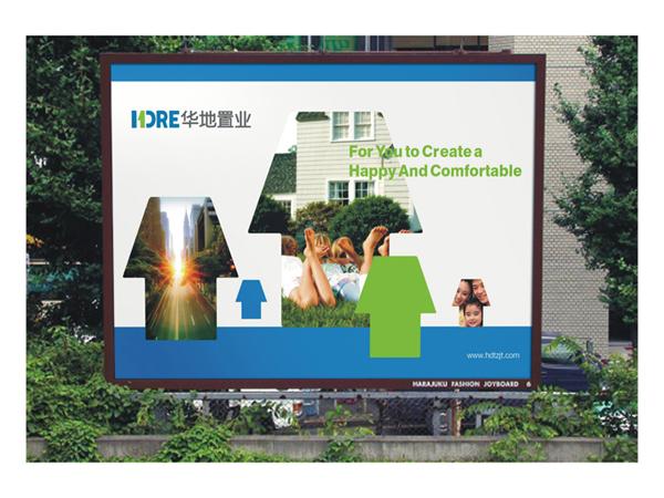 华地置业标志设计画册设计VI设计呼吸设计公司www.thebreathe.com (6).jpg