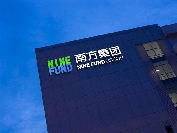 深圳南方集团标志设计VI设计呼吸设计公司www.thebreathe.com001 (11).jpg