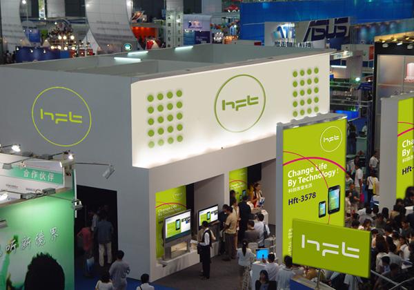 恒发科技HFT标志设计VI设计展会设计呼吸设计公司www.thebreathe.com001 (5).jpg