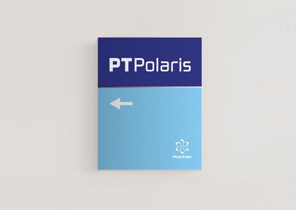 PTpolaris品牌形象设计呼吸设计公司001 (5).jpg