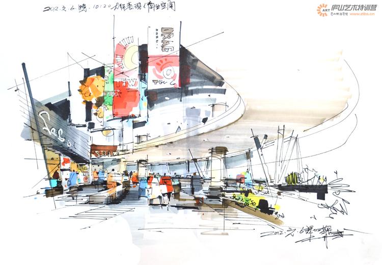商业空间设计手绘图_办公空间设计手绘图