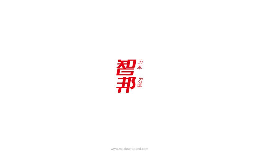 北京智邦广告作品欣赏_其他广告_平面_原创设计 第一