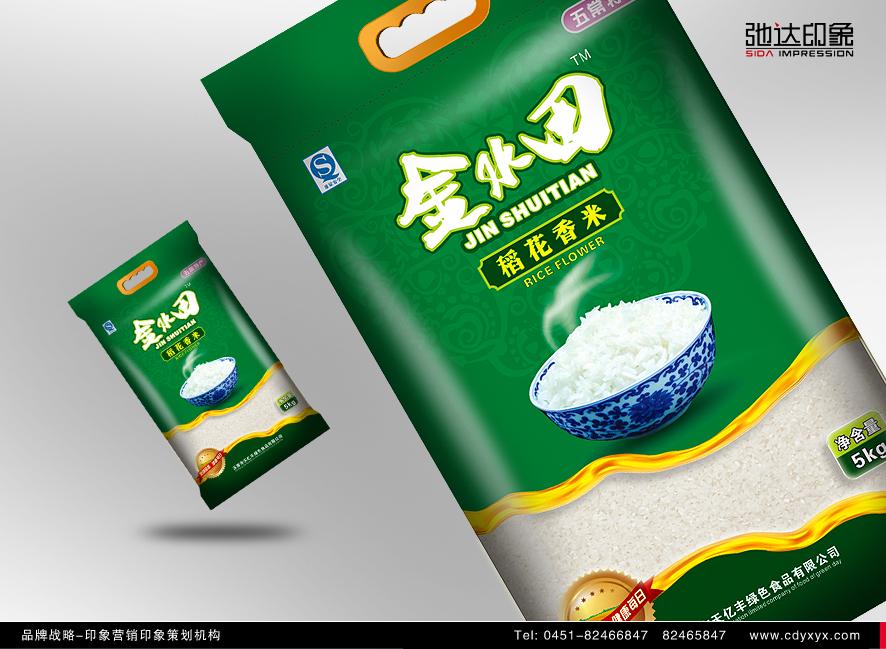 农作物大米包装设计的创新理念形成因素