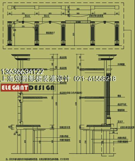 上海影楼装修设计公司影楼装潢设计图集