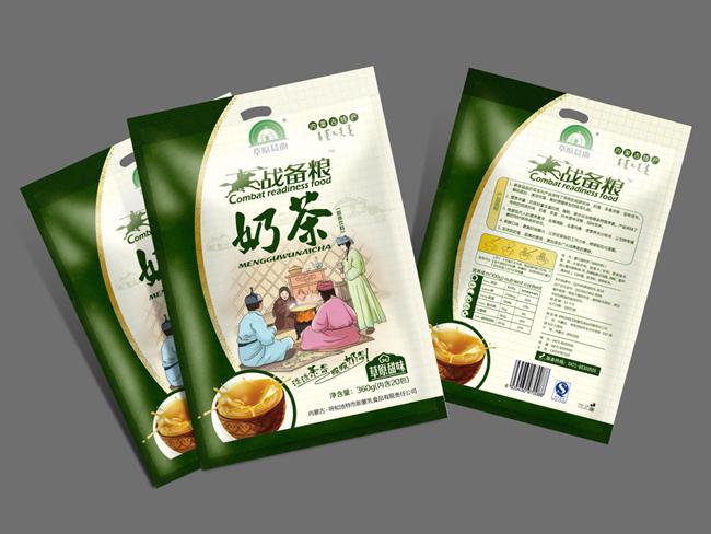 奶茶02.jpg