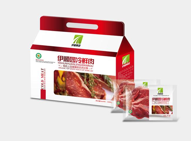 冷鲜肉.jpg