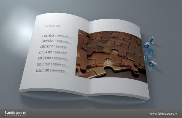 佛山马赛克图册设计