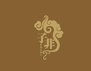 标志设计16.jpg