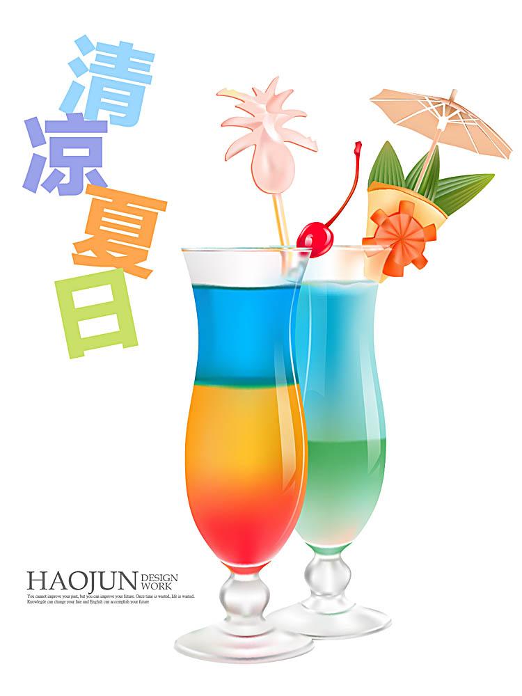 杯子-01.jpg
