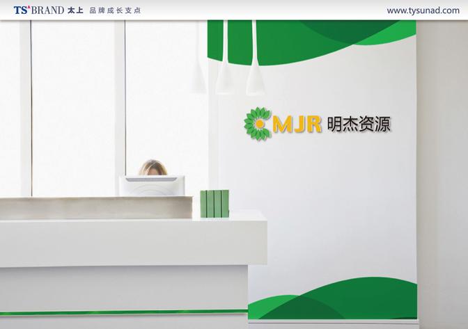 网站案例整理明杰-20.jpg
