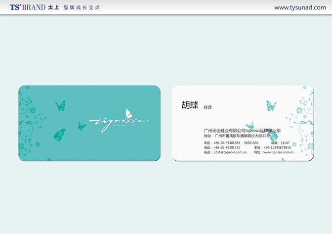 网站案例整理碟愫_画板 13.jpg