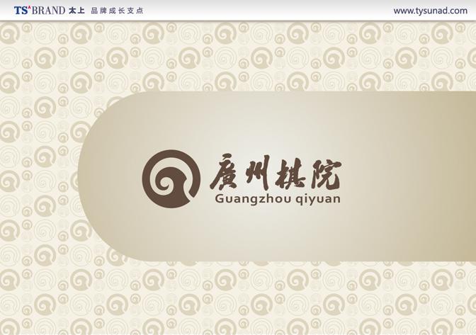网站案例整理棋院_4.jpg