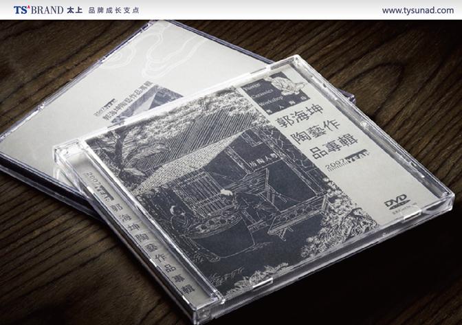 粤人陶艺-07.jpg