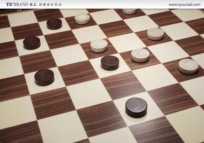 网站案例整理棋院_14 副本.jpg