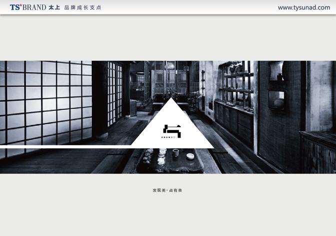 占美装饰-16.jpg