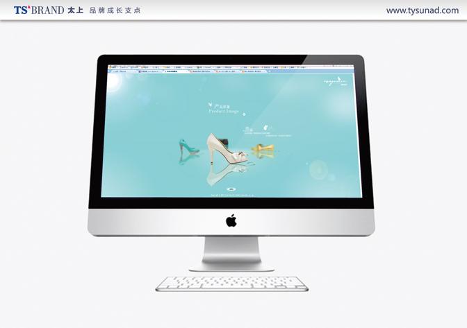 网站案例整理碟愫-09.jpg
