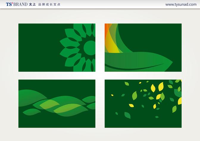 网站案例整理明杰-04.jpg