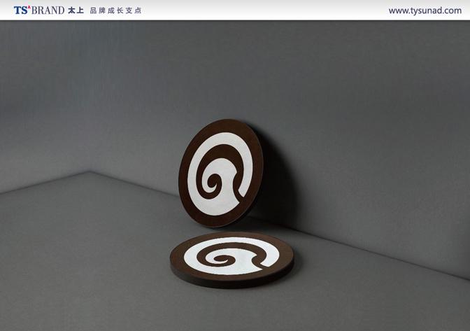 网站案例整理棋院_14.jpg