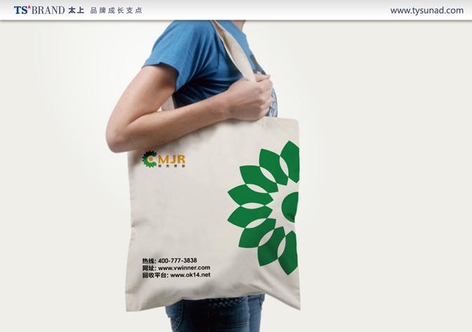 网站案例整理明杰-15.jpg
