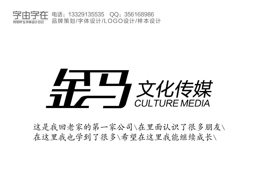 logo logo 标志 设计 图标 833_625