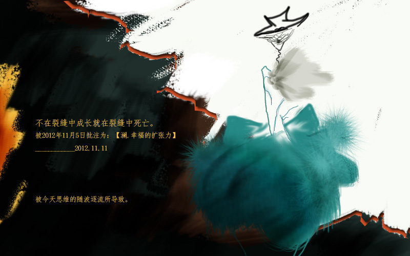 第三步:终结.jpg