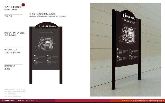 卓展汇丽广场14.jpg