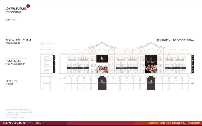 卓展汇丽广场10.jpg