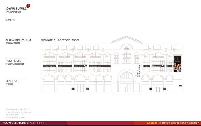 卓展汇丽广场8.jpg