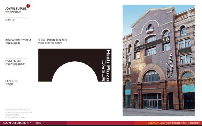 卓展汇丽广场23.jpg