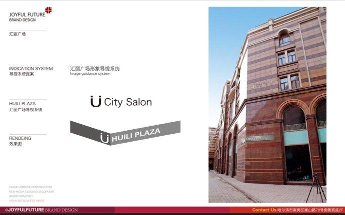 卓展汇丽广场3.jpg