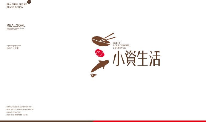 小资生活餐厅04.jpg