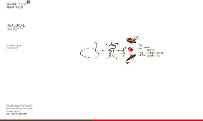 小资生活餐厅07.jpg