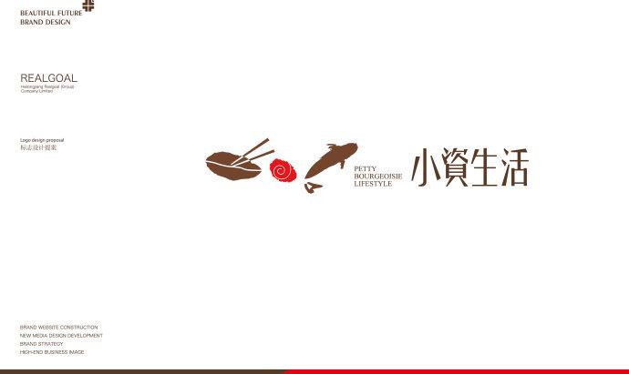 小资生活餐厅06.jpg