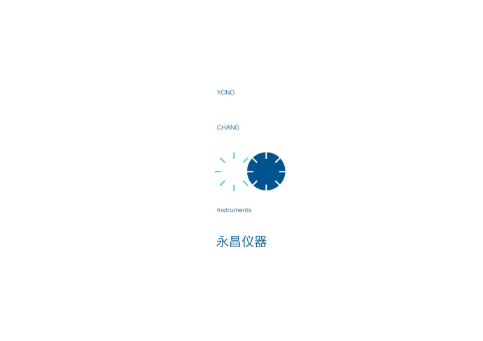 永昌仪器.jpg
