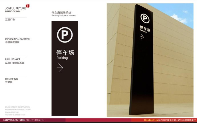 卓展汇丽广场16.jpg