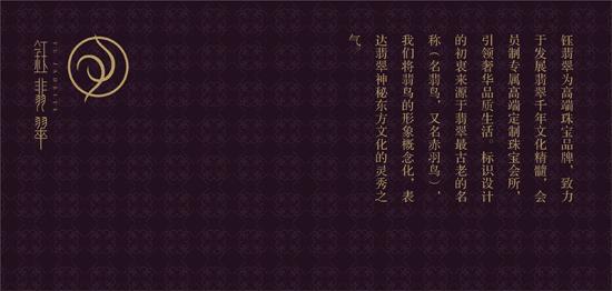 钰翡翠2.jpg