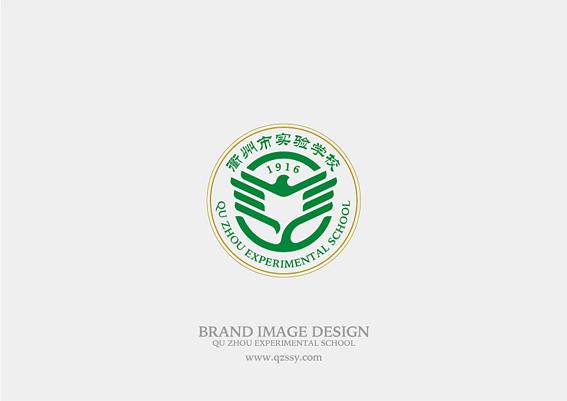 实验学校logo设计环境标识导向系统规划执行
