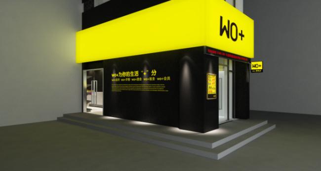 WO 便利店6.jpg